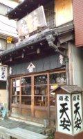 Photo_7